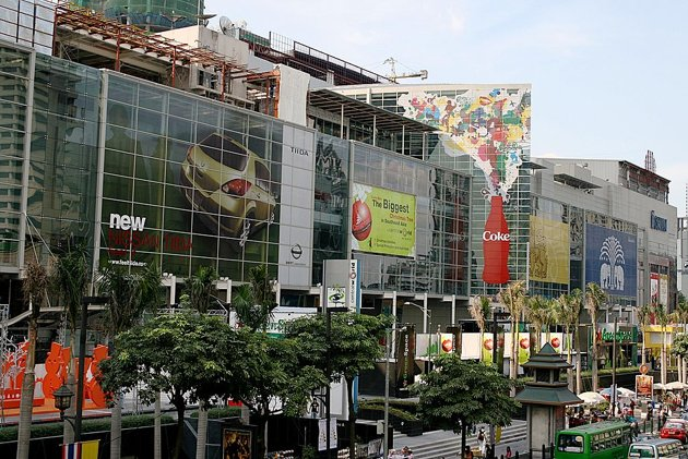 Central World Shopping Mall Image