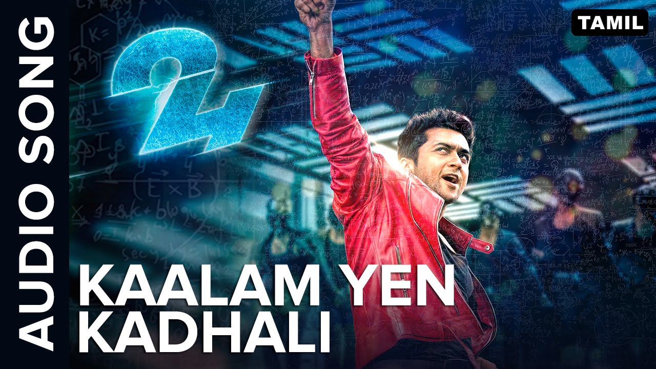 Kaalam En Kadhali - 24 Movie song