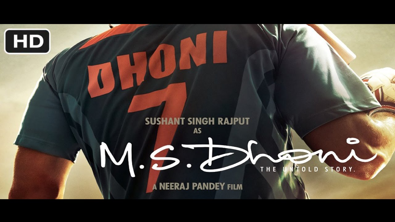 M.S.Dhoni The Untold Story - Official Teaser