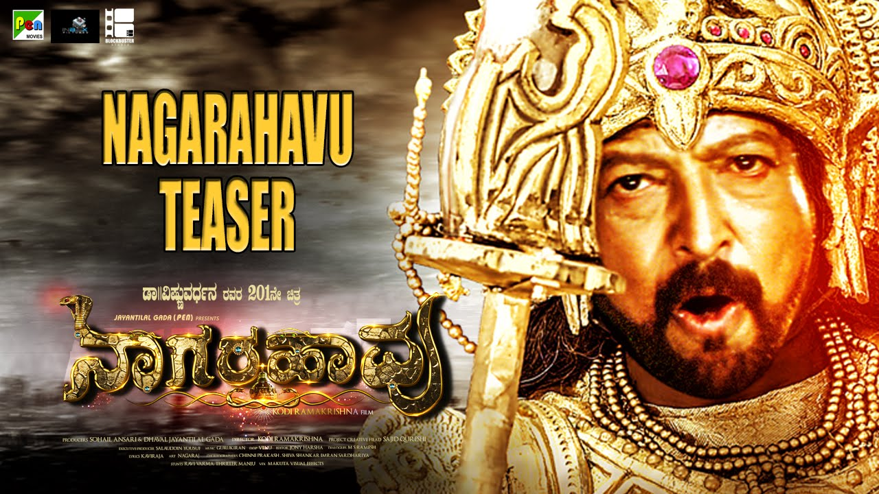 Dr.Vishnuvardhan returns Official Teaser – Nagarahavu