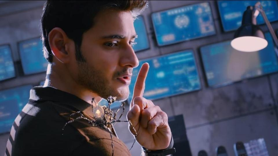 Mahesh Babu SPYDER Movie - BOOM BOOM Song Video