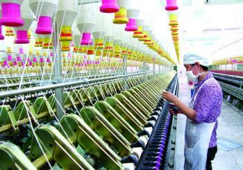 starch using in textile